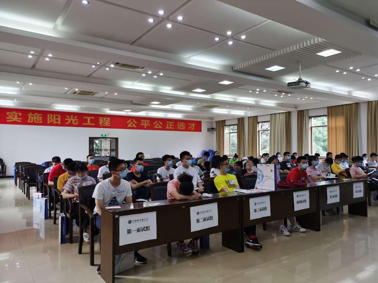 中国科学院大学今年计划在湘招生37人