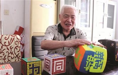 """十年前看《扬子晚报》学习魔方 如今他的""""魔方拼字""""创下世界纪录"""