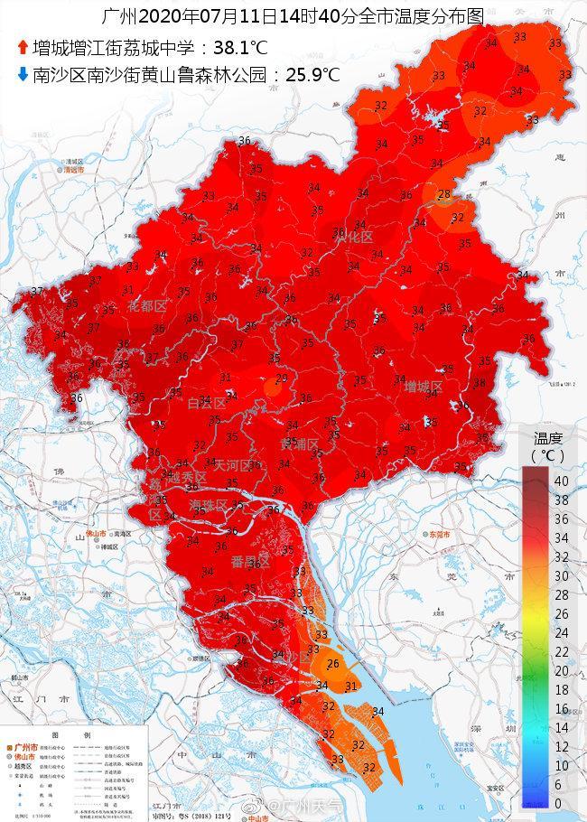 广州天气:抱紧空调续命吧,高温黄色预警已生效7天