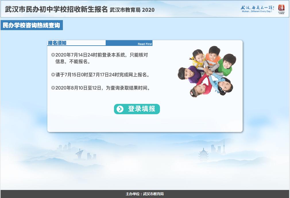http://www.whtlwz.com/tiyuyundong/123857.html
