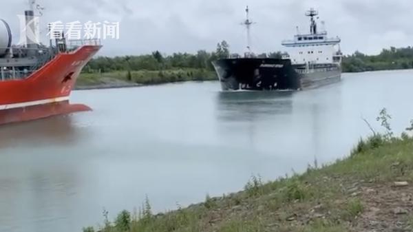 视频|航速这么慢也能撞?加拿大运河上两货轮迎面相撞