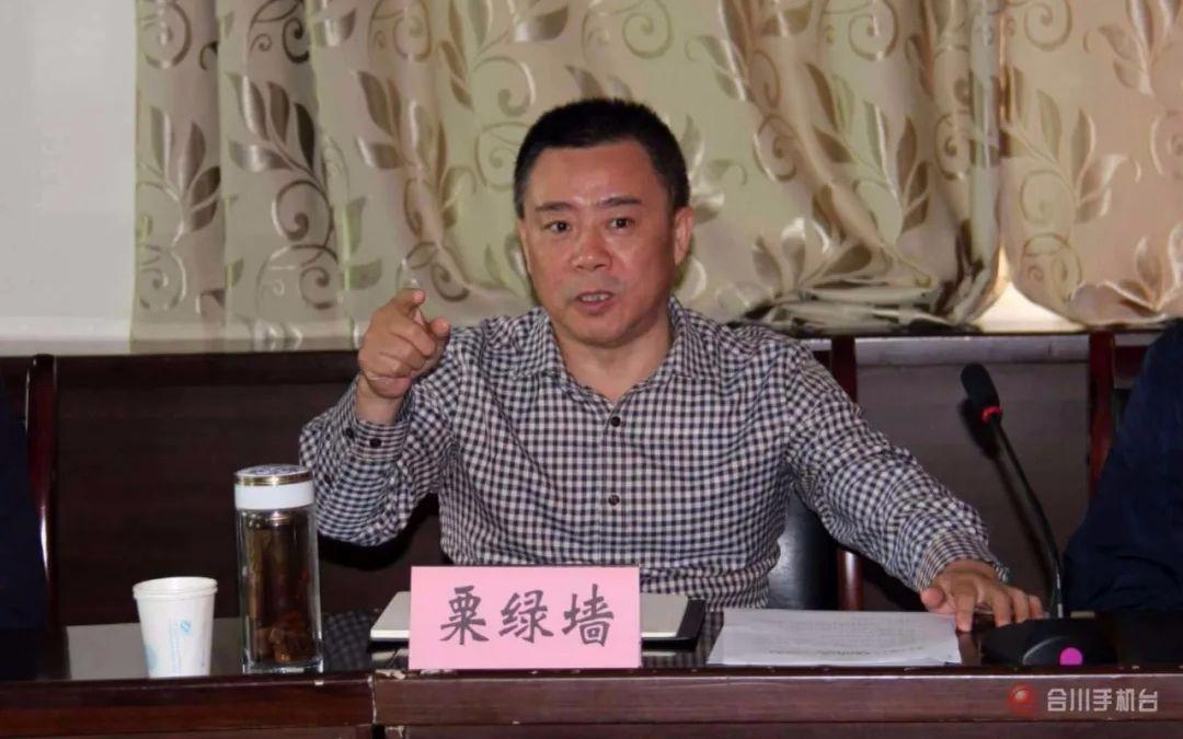 杏悦:职副主任超11年粟绿墙被杏悦查图片
