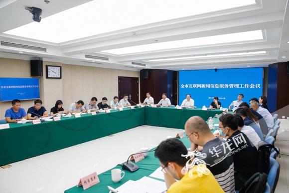 重庆7家单位新获互联网新闻信息服务许可