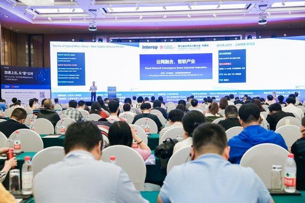 第八届全球云计算大会中国站7月21日至23日在宁波举行 | 美通社