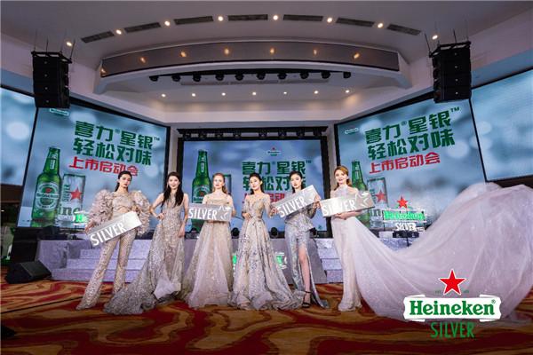 喜力星银系列产品闪耀湖南市场 连续打造2天直播盛宴