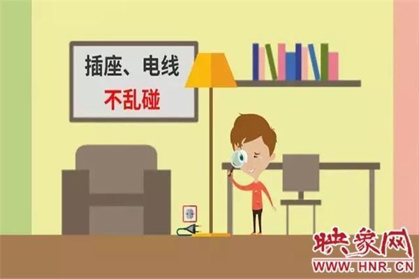 濮阳市教育办公室发布25条中小学生暑期安全提示
