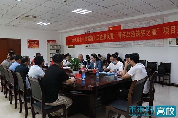 湖北民族大学大型诗乐舞剧《本色英雄•张富清》创作研讨会在来凤县举行