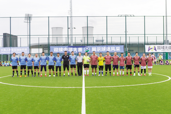 迷超联赛在大连人足球青训基地开幕
