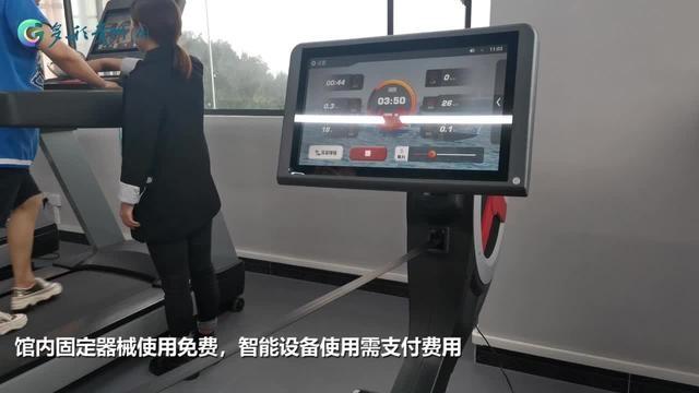 探访贵州首家24小时智能健身房:扫码可看运动数据
