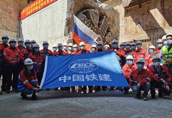 中国铁建承建莫斯科地铁西南线项目首条隧道贯通