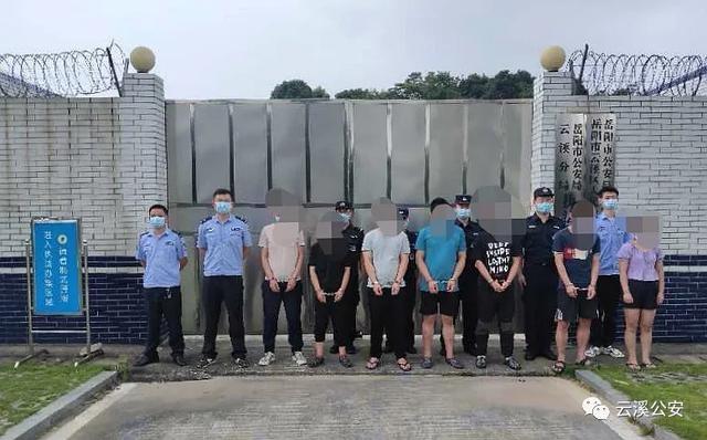 岳阳警方打掉一吸贩毒团伙,抓获涉毒人员9名