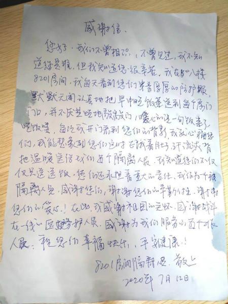 """运营100天、守护2000人!宜川集中隔离点""""超长待机""""筑牢""""爱的驿站"""""""