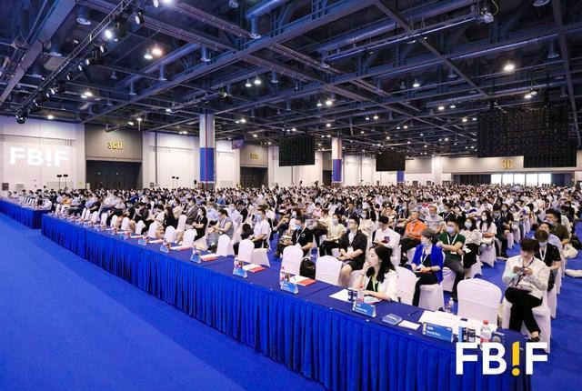 全球百强食品高管齐聚FBIF2020食品饮料创新论坛,畅谈食品行业未来!