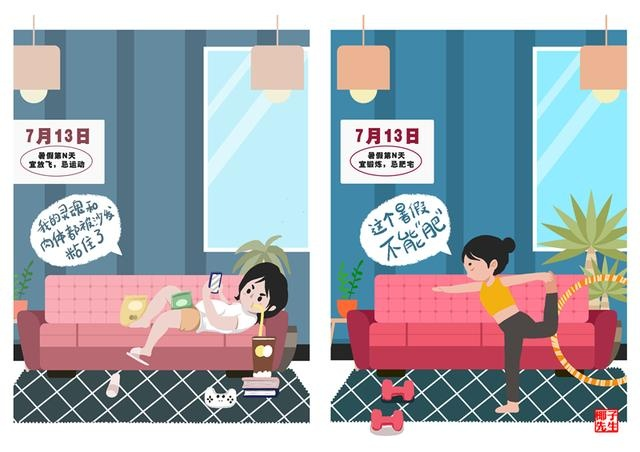 """新华网评:放一个不""""肥""""的假"""