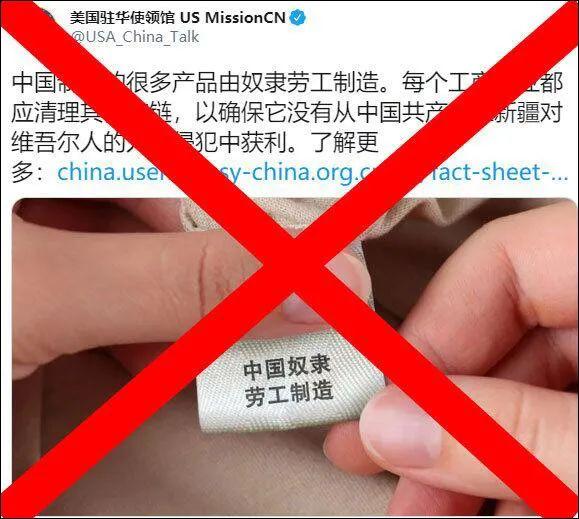 美使馆用PS照片污蔑中国,外交部:令人不齿、没有下限