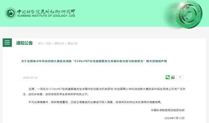 /caijingfenxi/59988.html