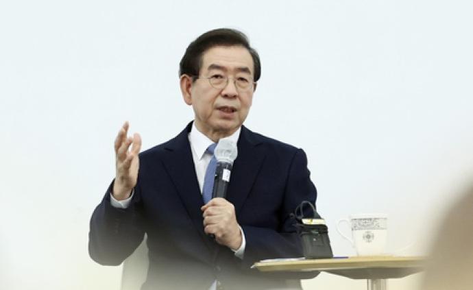 举报首尔市长性骚扰的女秘书:事件不能以死亡来平息