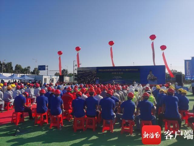洋浦集中开工10个海南自贸港建设项目 总投资29亿元