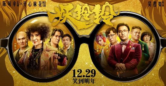 喜剧演员演而优则导,常远、吴君如、徐峥、王宝强你pick谁?