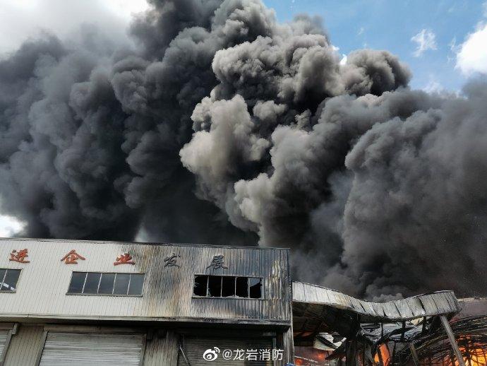 卓越新能火灾造成2人失踪 初步测算直接损失约967.4万
