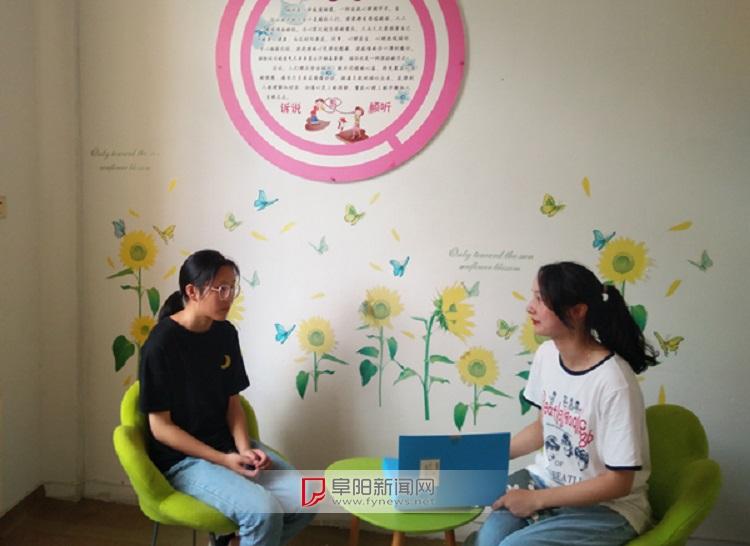 怀宁县雷埠初中:诉说与倾听,呵护留守儿童心理健康