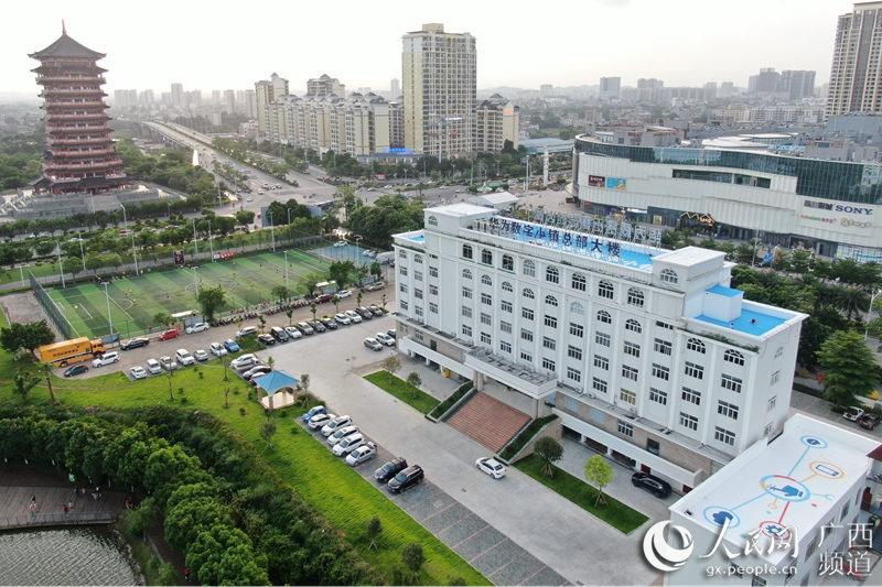 广西钦州创新招商引资方式 推动数字化建设