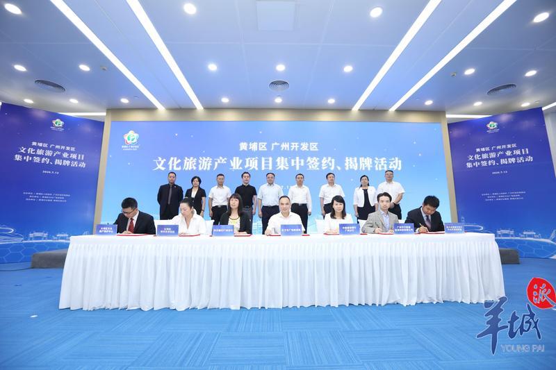 华兴银行将提供10亿融资,助力广州黄埔区文旅产业发展