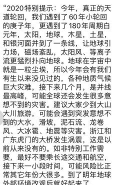 杏鑫招商,源于杏鑫招商地球引力场变化一本正经地图片