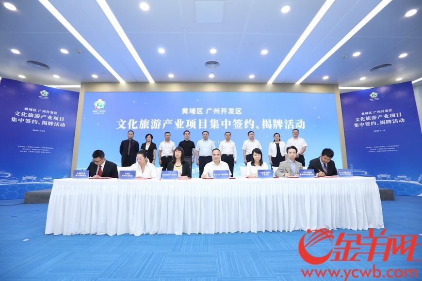 华兴银行提供10亿融资,助力广州黄埔区文旅产业发展