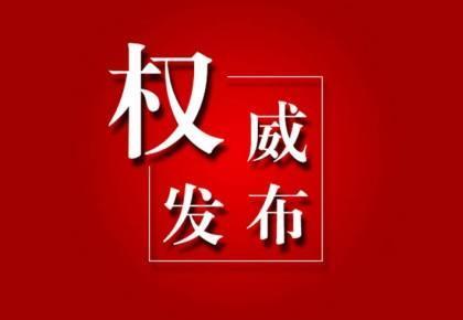 湖南省市场监管局推出四大举措加强药品市场监管