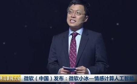 """人工智能小冰离开微软""""单飞""""!沈向阳担纲被任命为新公司董事长"""