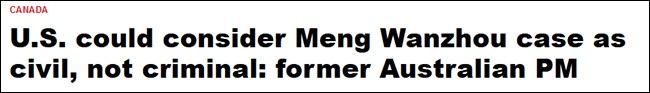 美加应如何处理孟晚舟案 澳前总理提了个建议图片