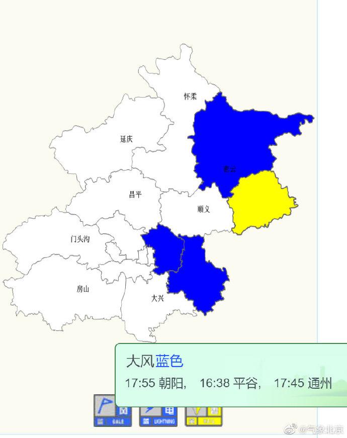 北京多区发布大风蓝色预警图片
