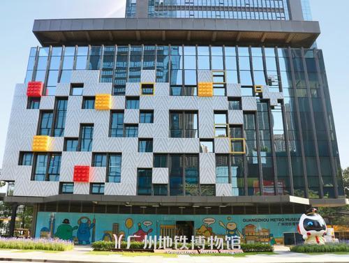 闭馆171天后,广州地铁博物馆将于明日开馆