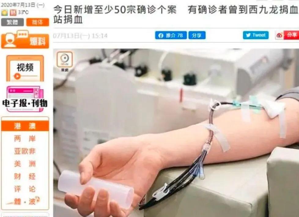 香港新增至少50例确诊,港媒曝光一可怕消息
