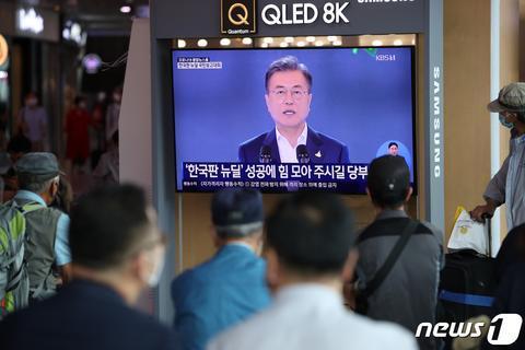 """韩国民众收看""""韩版新政""""相关报道(news 1)"""