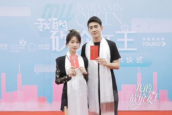 林更新、吴谨言、吴奇隆出演《我的砍价女王》