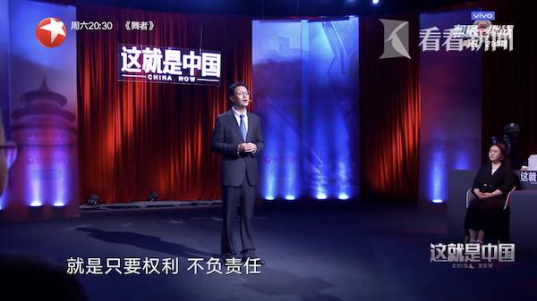 杏悦,频|这个网络新名词解释了美杏悦国的权利图片