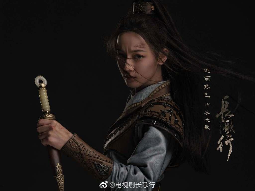 电视剧《长歌行》官宣主演阵容,迪丽热巴、吴磊等亮相图片