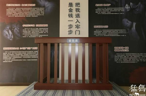 河南省监狱管理局财务处处长林建青接受纪律审查和监察调查