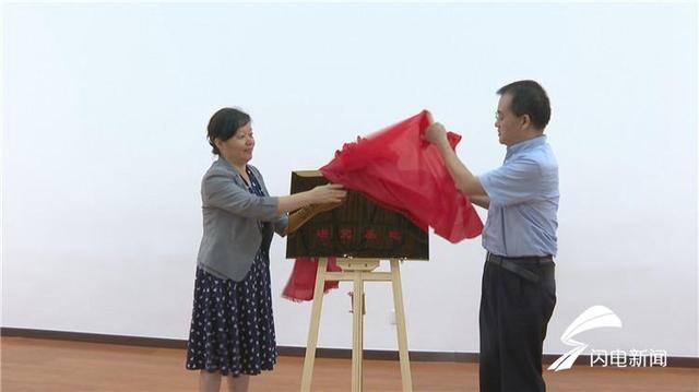 重磅!山东财经大学农研中心研究基地在滨州邹平市挂牌