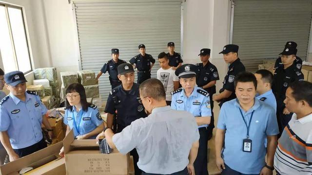"""广州荔湾侦破""""9.27""""专案 从严惩治非法有害出版传播活动"""