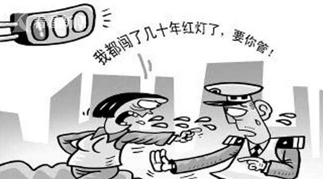 上海7月13日起行人闯红灯不再教