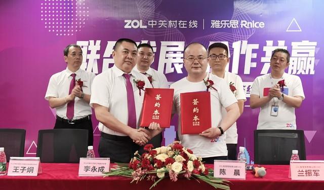 《联合发展 合作共赢》——ZOL中关村在线战略投资雅乐思厨卫举行签约仪式