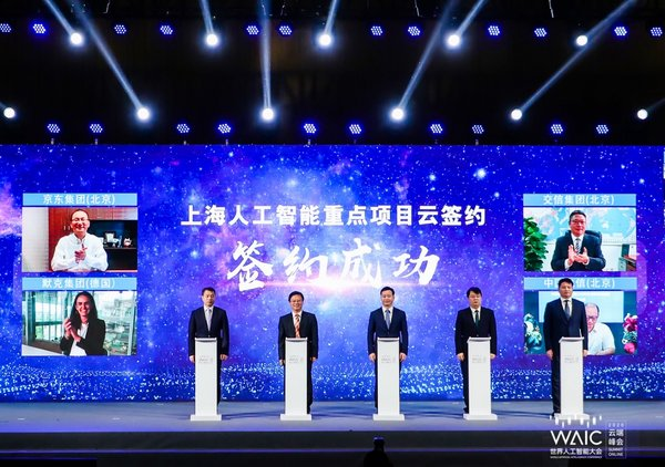 默克携手上海浦东新区,共建默克上海创新基地 | 美通社