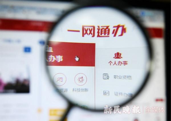 """夯实智慧政府""""底座"""":上海市大数据中心与上海交通大学签署战略合作协议"""