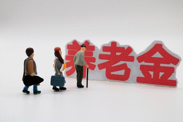 北京企退人员养老金涨了,明日发放到位!失业保险金每档都提高