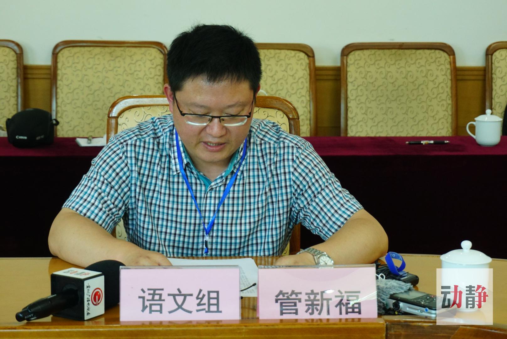 贵州省2020年高考评卷学科大组长点评高考试卷(语文)