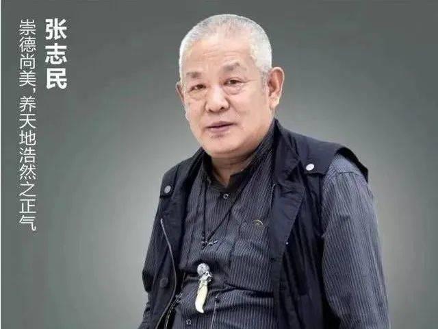 六逸齐香:张志民 李振坤 薛伟东 李庆杰 林兵 李青松作品展