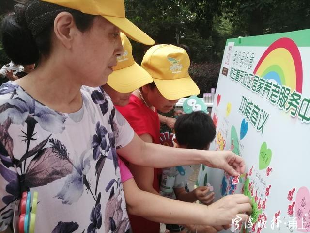 """邻里互助就餐,让老年居民心动了!宁波鄞州这个小区的一场""""微协商"""",碰撞出很多火花"""